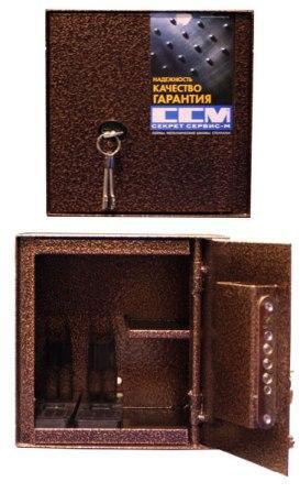 Пистолетные шкафы фирмы форекс форекс без вложений с советчиками